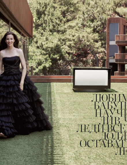 Liv Tyler X Harper's Bazaar Russia fot. Agata Pospieszyńska