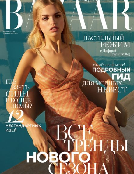 Daphne Groeneveld X Harper's Bazaar Russia fot. Agata Pospieszyńska
