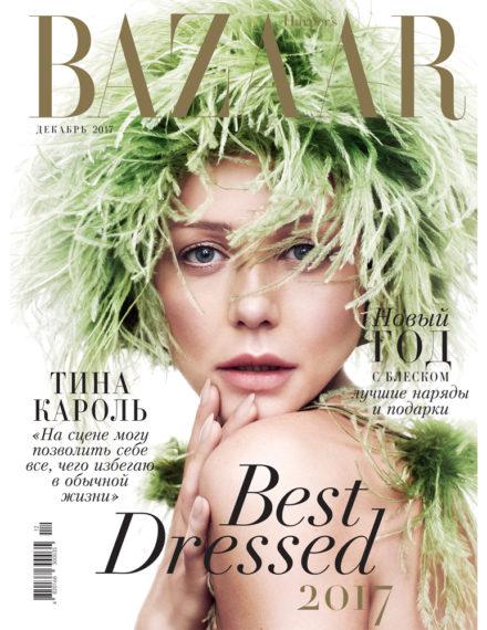 Harper's Bazaar Ukraine x Tina Karol fot. Yulia Gorbachenko